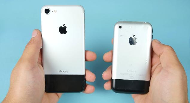 İphone 7 ile İphone 2G Karşılaştırması 9