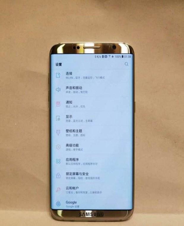 Samsung Galaxy S8 Nasıl Olacak ? 4