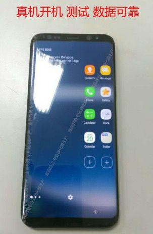 Samsung Galaxy S8'de Home tuşu olmayacak. 4