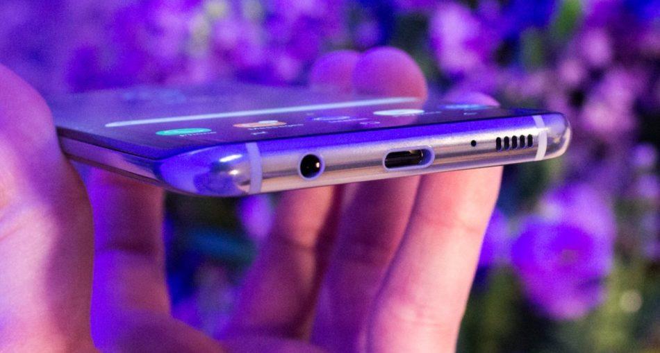 Samsung Galaxy S8 Gizli Özellikleri 1